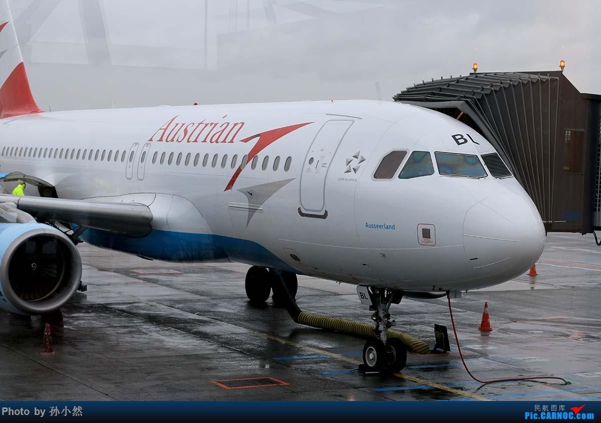 Re:[原创]曼彻斯特-哥本哈根-爱丁堡 MAN-CPH-EDI 欧洲自制铁空联运easyjet AIRBUS A321  CPH 丹麦哥本哈根凯斯楚普机场