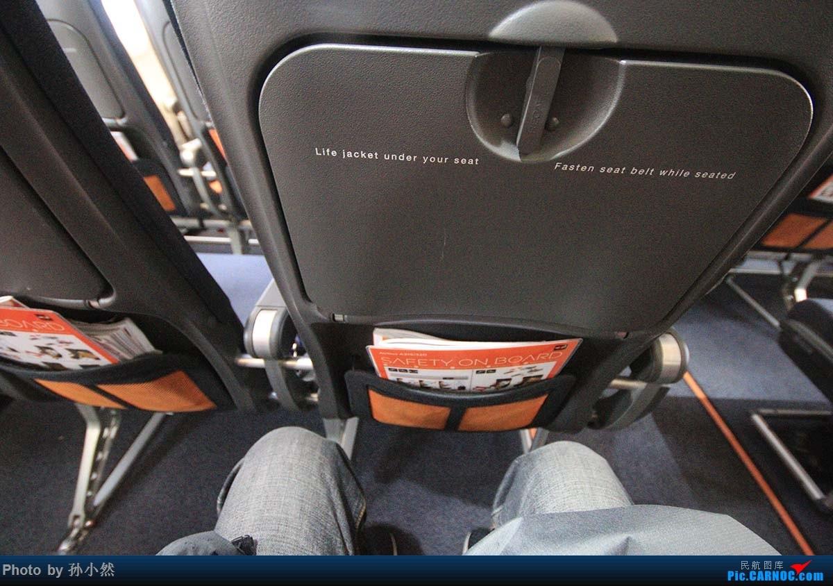 Re:[原创]曼彻斯特-哥本哈根-爱丁堡 MAN-CPH-EDI 欧洲自制铁空联运easyjet AIRBUS A320-200 G-EZPA CPH