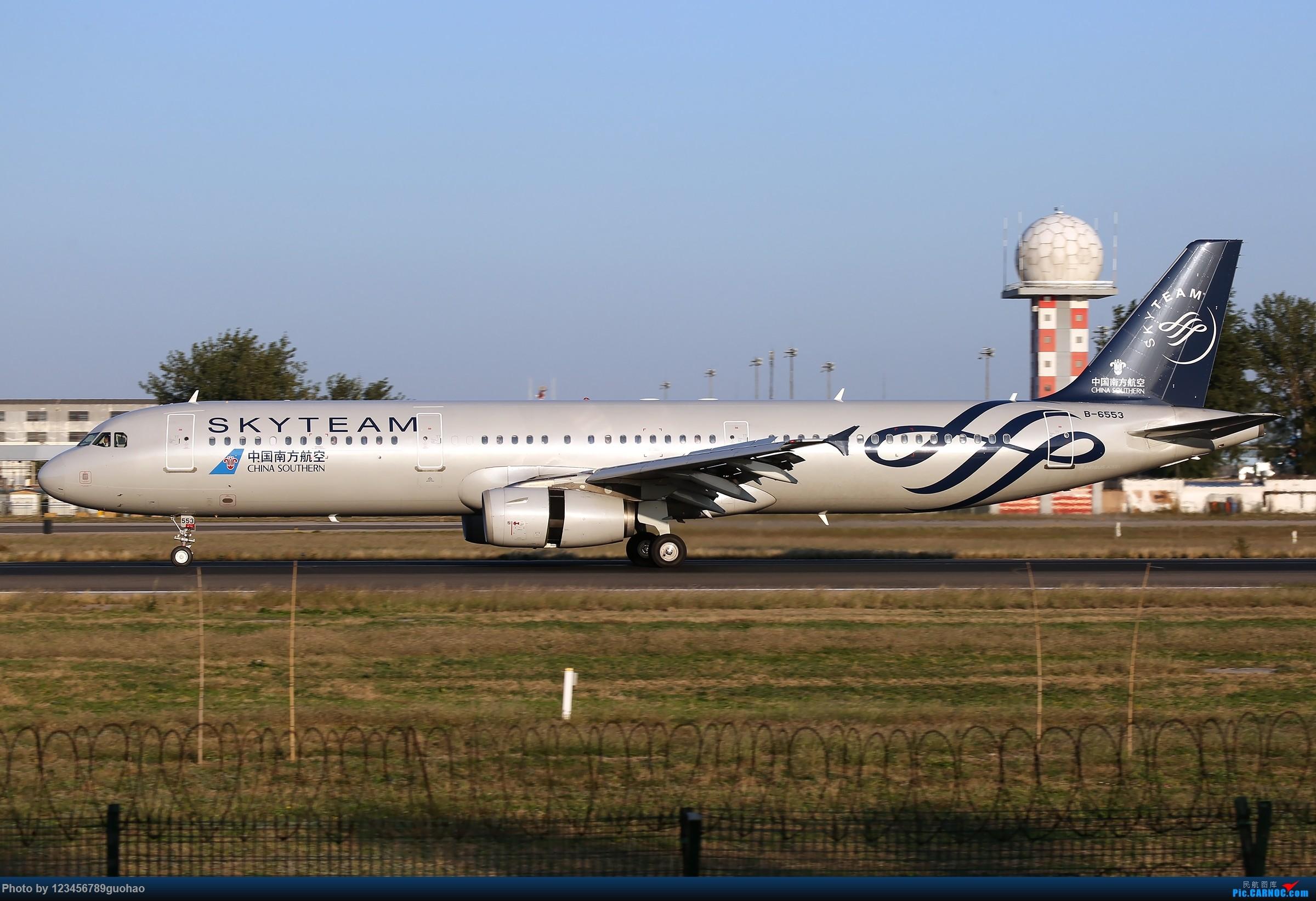 [原创]一图党-菜花儿SKYTEAM AIRBUS A321-200 B-6553 北京首都国际机场