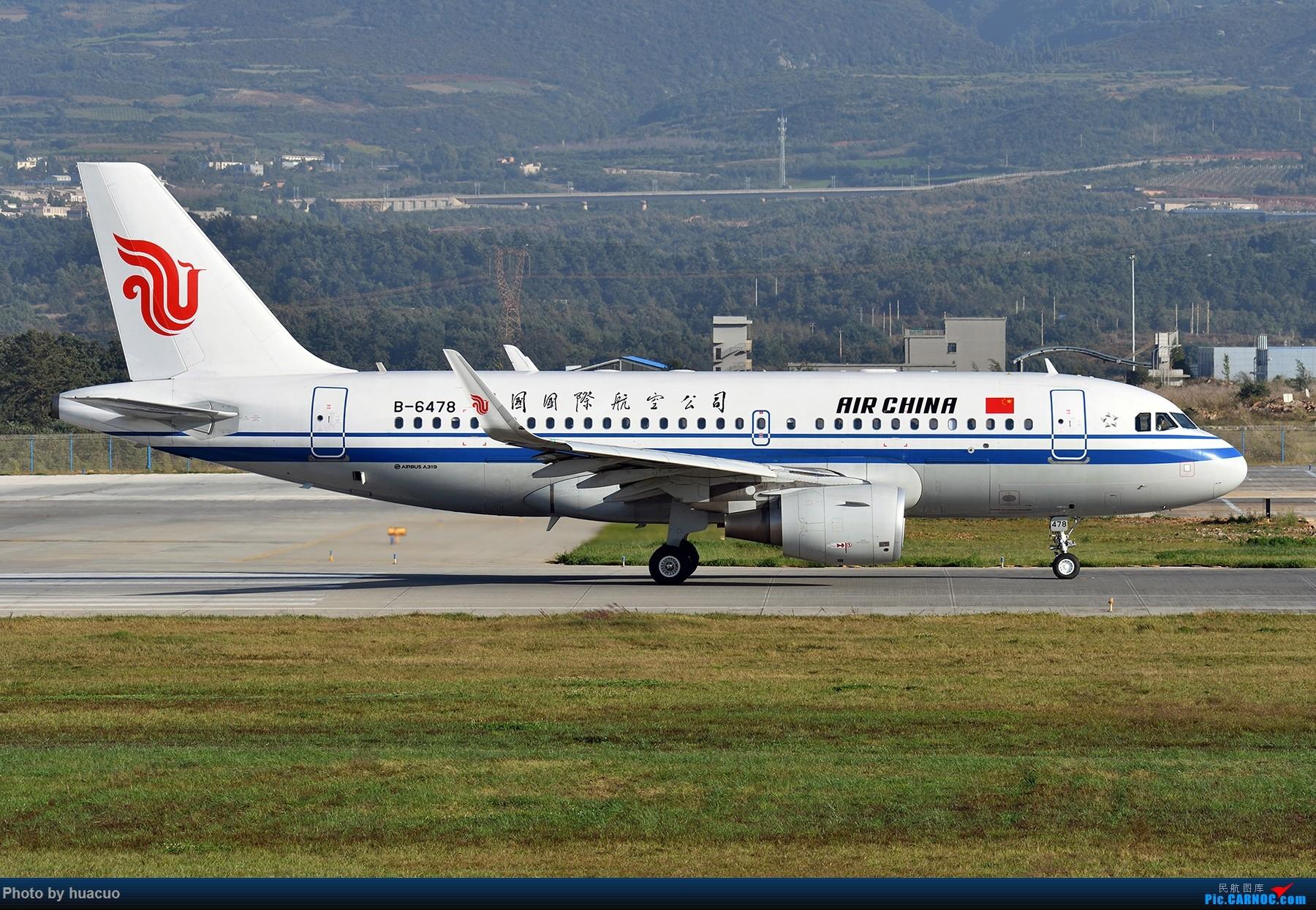 Re:[原创]【KMG】难得去21头位置,路被挖断了,还的攀岩上去 AIRBUS A319-100 B-6478 中国昆明长水国际机场