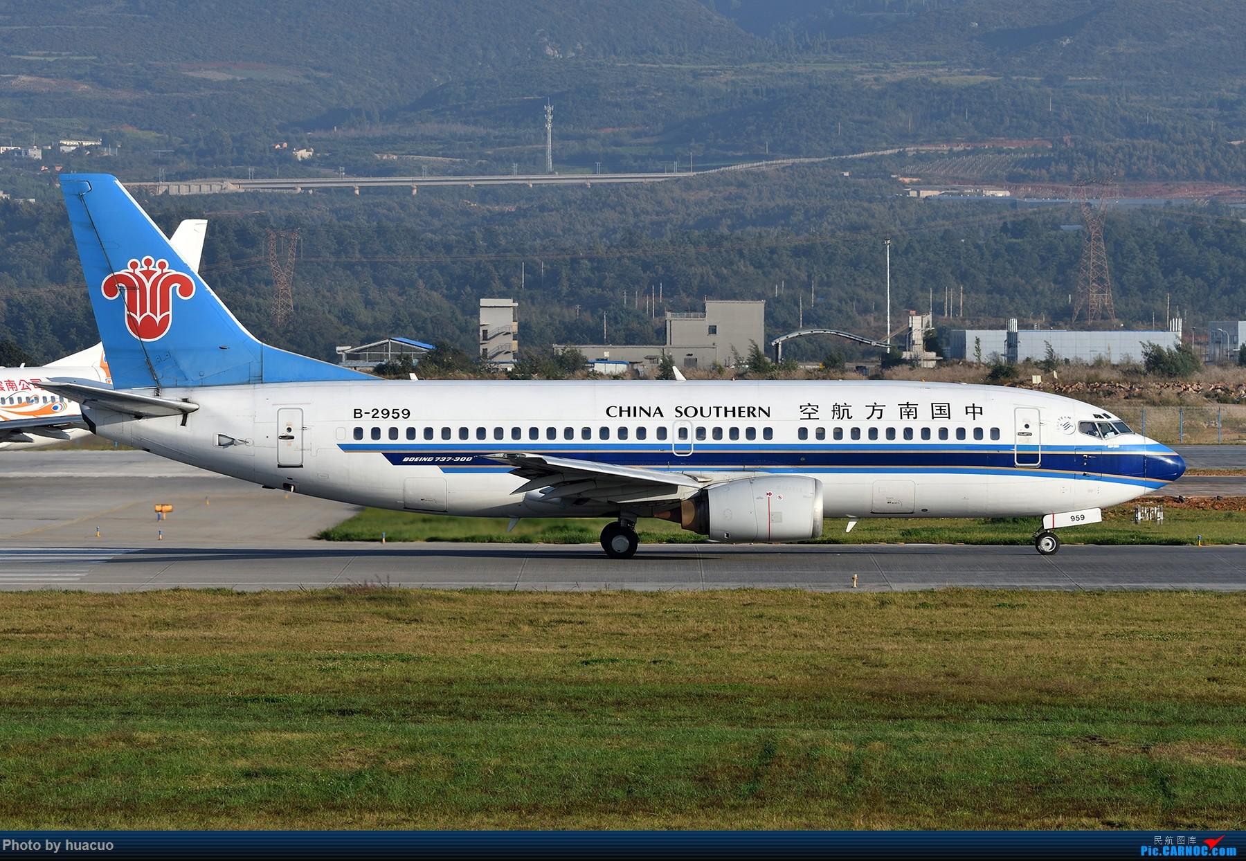 Re:[原创]【KMG】难得去21头位置,路被挖断了,还的攀岩上去 BOEING 737-300 B-2959 中国昆明长水国际机场