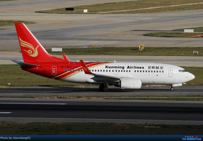 Re:[原创]【chenchangCC】猪展动身前最后一贴,明早8点飞广州 BOEING 737-700 B-7871 中国昆明长水国际机场