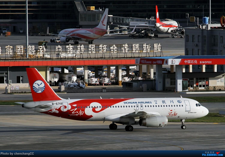 Re:[原创]【chenchangCC】猪展动身前最后一贴,明早8点飞广州 AIRBUS A320-200 B-6719 中国昆明长水国际机场