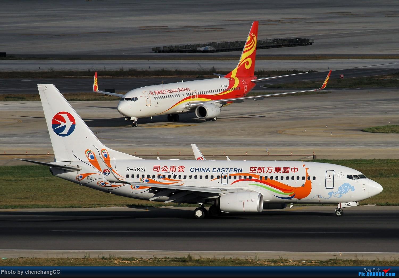 Re:[原创]【chenchangCC】猪展动身前最后一贴,明早8点飞广州 BOEING 737-700 B-5821 中国昆明长水国际机场