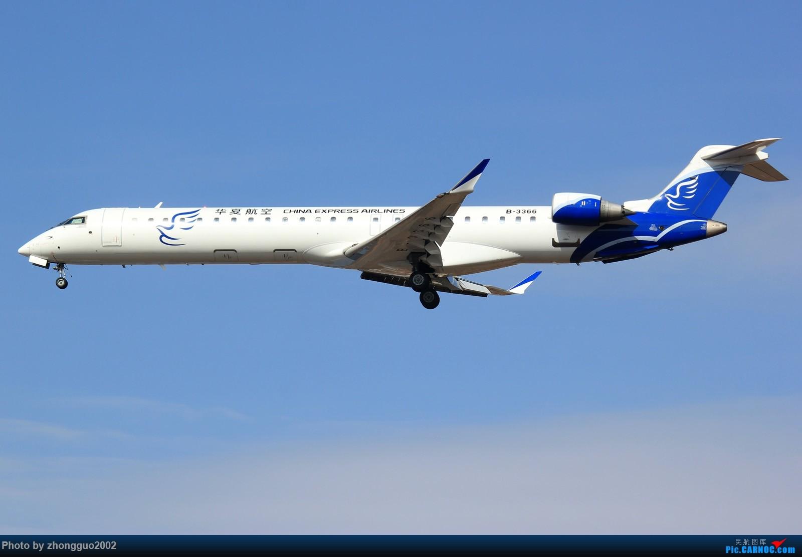 Re:目送俄罗斯勇士表演队飞向珠海! BOMBARDIER CRJ900NG B-3366 中国呼和浩特白塔国际机场