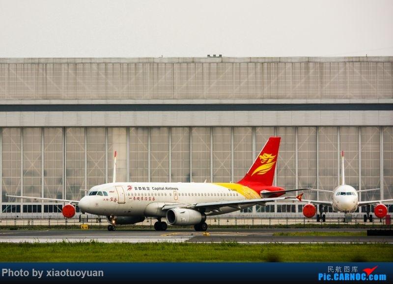 [原创]9月2日于沈阳桃仙 AIRBUS A319-100 B-6401 中国沈阳桃仙国际机场