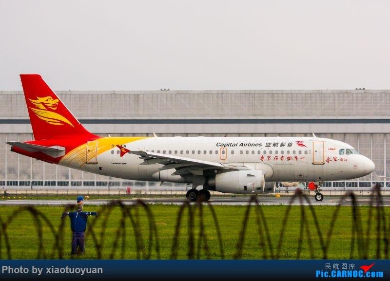 Re:[原创]9月2日于沈阳桃仙 AIRBUS A319-100 B-6401 中国沈阳桃仙国际机场