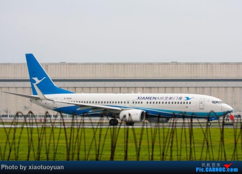 Re:[原创]9月2日于沈阳桃仙 BOEING 737-800 B-5845 中国沈阳桃仙国际机场