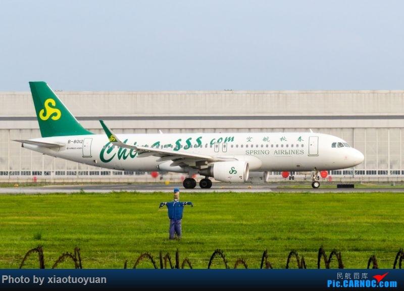 Re:[原创]9月2日于沈阳桃仙 AIRBUS A320-200 B-8012 中国沈阳桃仙国际机场
