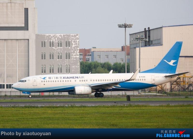 Re:[原创]9月2日于沈阳桃仙 BOEING 737-800 B-5301 中国沈阳桃仙国际机场