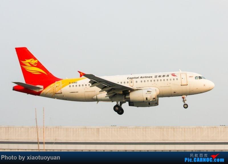Re:[原创]9月2日于沈阳桃仙 AIRBUS A319-100 B-6182 中国沈阳桃仙国际机场
