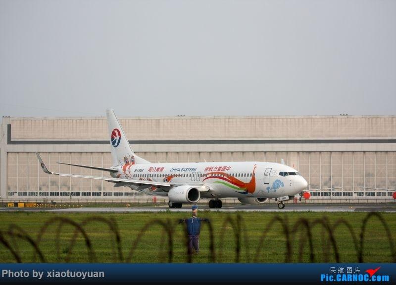 Re:[原创]9月2日于沈阳桃仙 BOEING 737-800 B-1908 中国沈阳桃仙国际机场