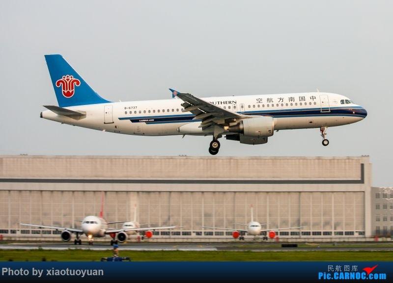 Re:[原创]9月2日于沈阳桃仙 AIRBUS A320-200 B-6737 中国沈阳桃仙国际机场