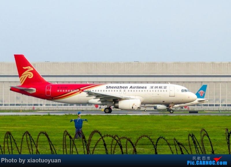 Re:[原创]9月2日于沈阳桃仙 AIRBUS A320-200 B-6740 中国沈阳桃仙国际机场