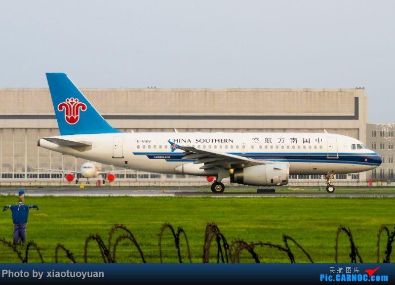 Re:[原创]9月2日于沈阳桃仙 AIRBUS A319-100 B-6168 中国沈阳桃仙国际机场