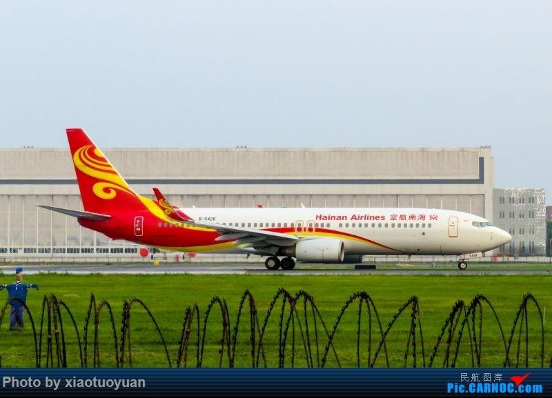 Re:[原创]9月2日于沈阳桃仙 BOEING 737-800 B-5428 中国沈阳桃仙国际机场