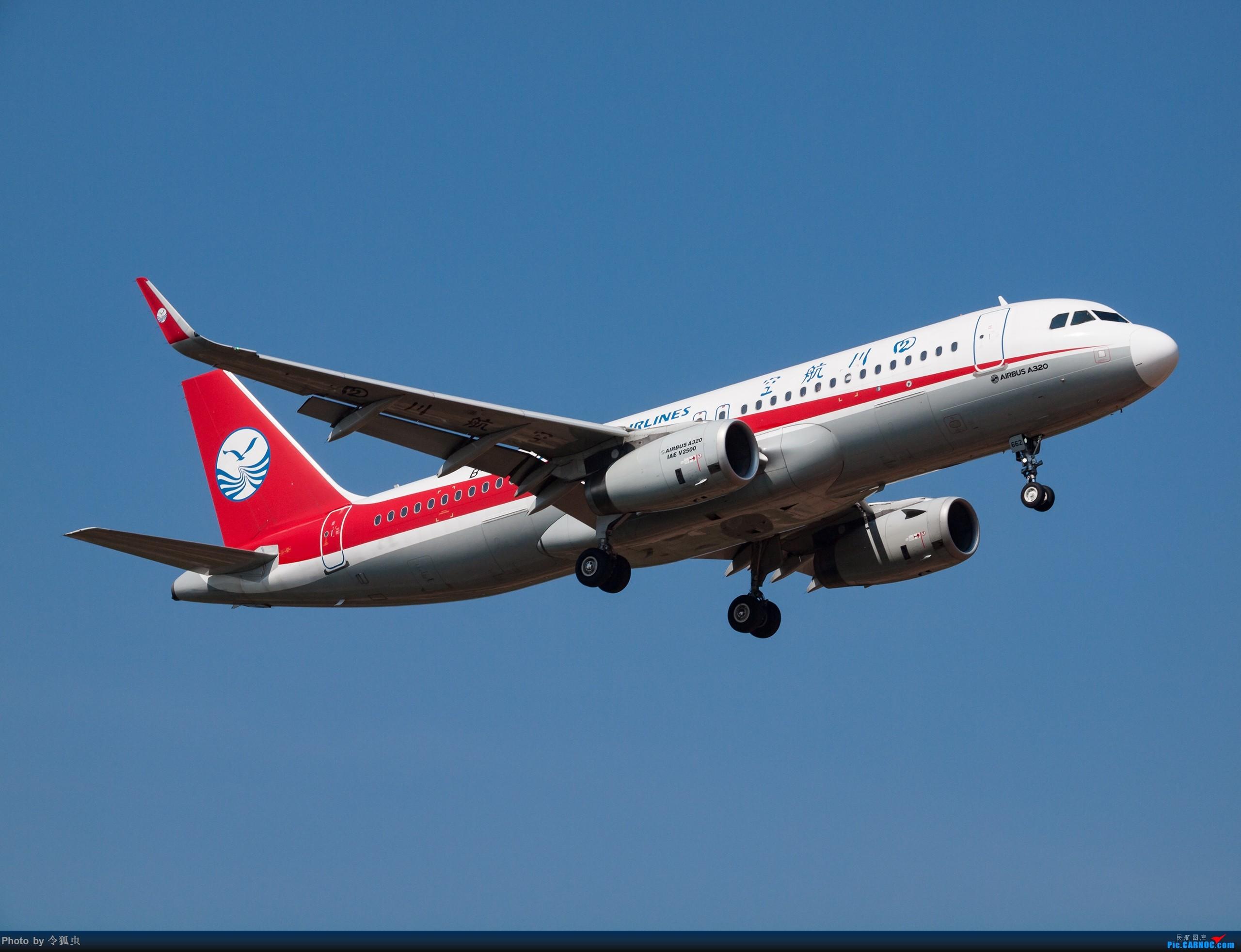 国际航班3u610航班时刻(中国四川航空公司)查询在t几下