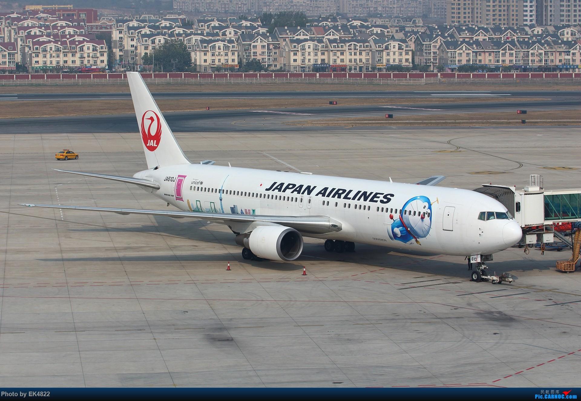 [原创][ZYTL] 新与旧 BOEING 767-300ER JA610J 大连周水子国际机场