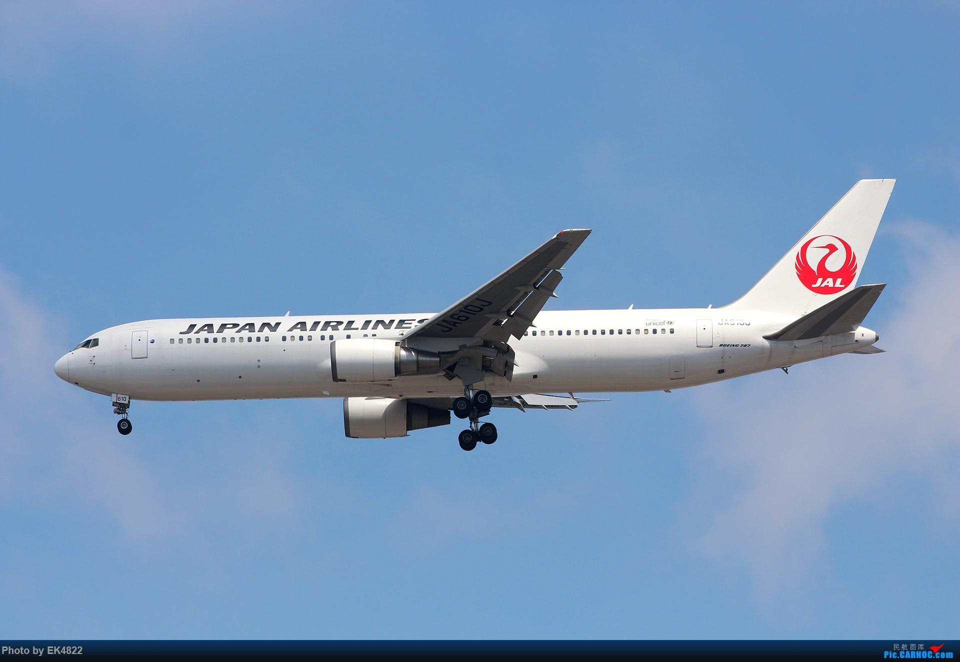 Re:[原创][ZYTL] 新与旧 BOEING 767-300ER JA610J 大连周水子国际机场