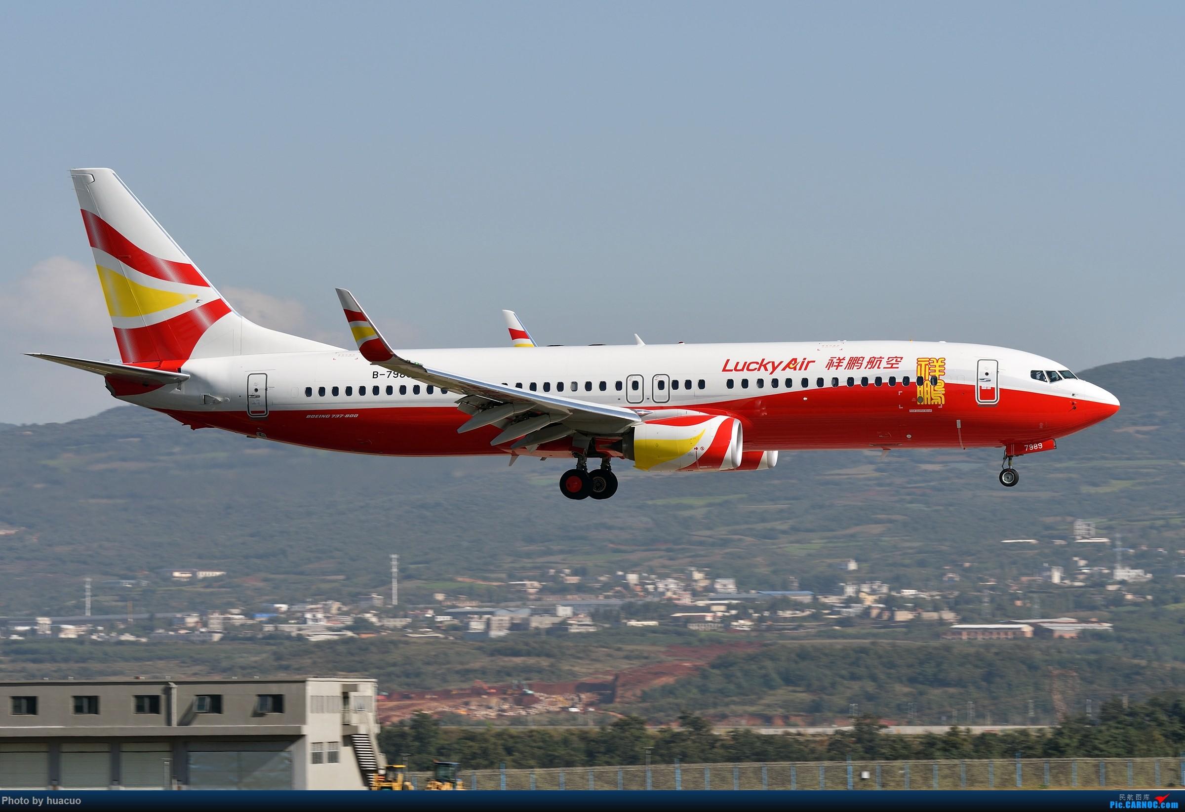 [原创]【KMG】下雨天,只能猫家里了 BOEING 737-800 B-7989 中国昆明长水国际机场