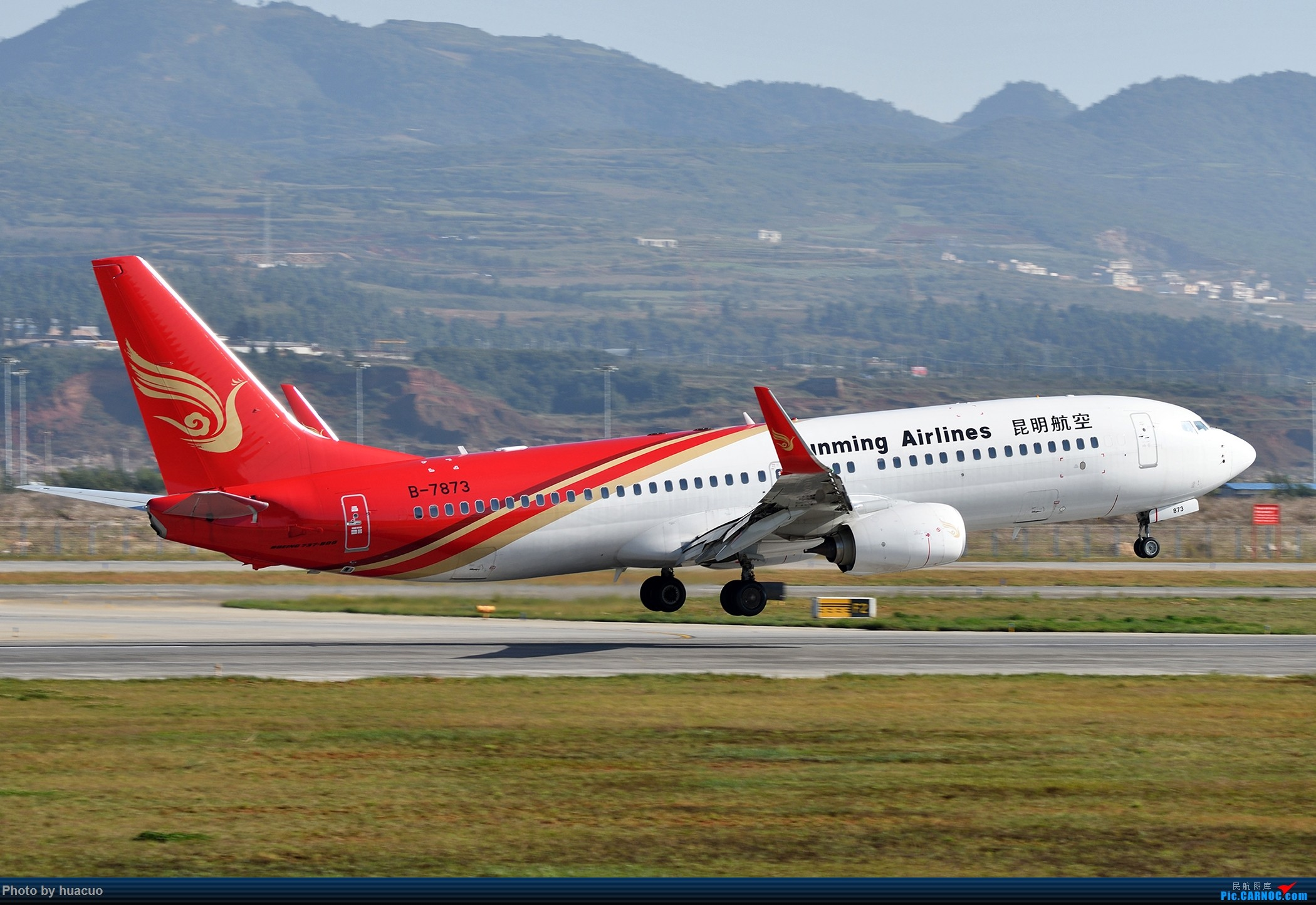 Re:[原创]【KMG】下雨天,只能猫家里了 BOEING 737-800 B-7873 中国昆明长水国际机场