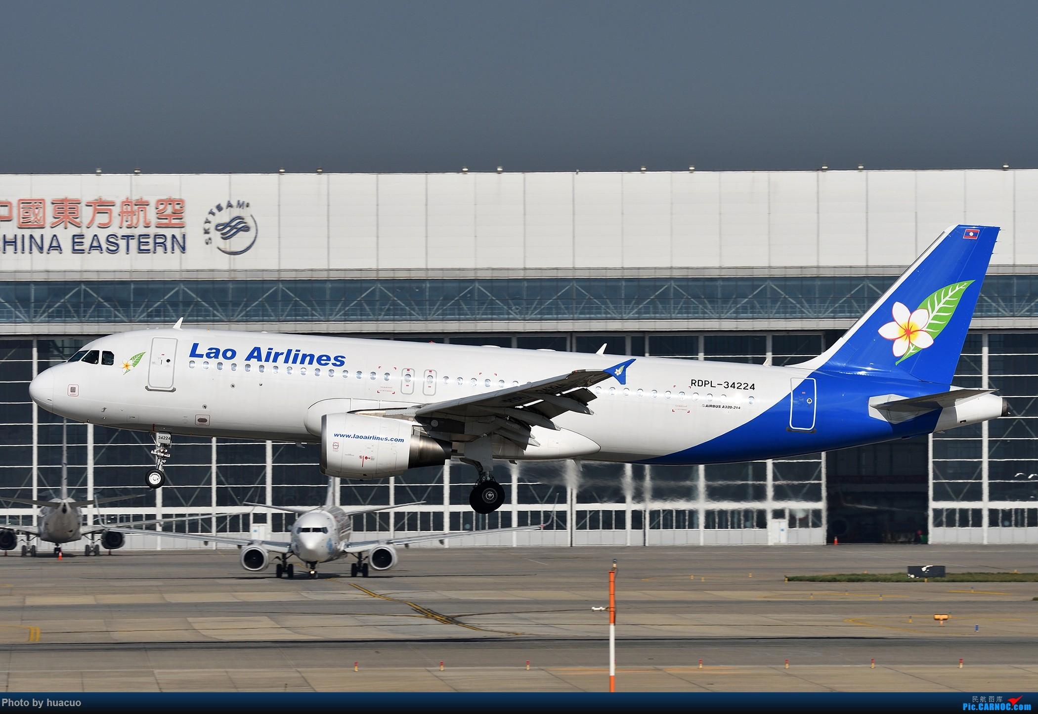 Re:[原创]【KMG】下雨天,只能猫家里了 AIRBUS A321-200 RDPL-34224 中国昆明长水国际机场
