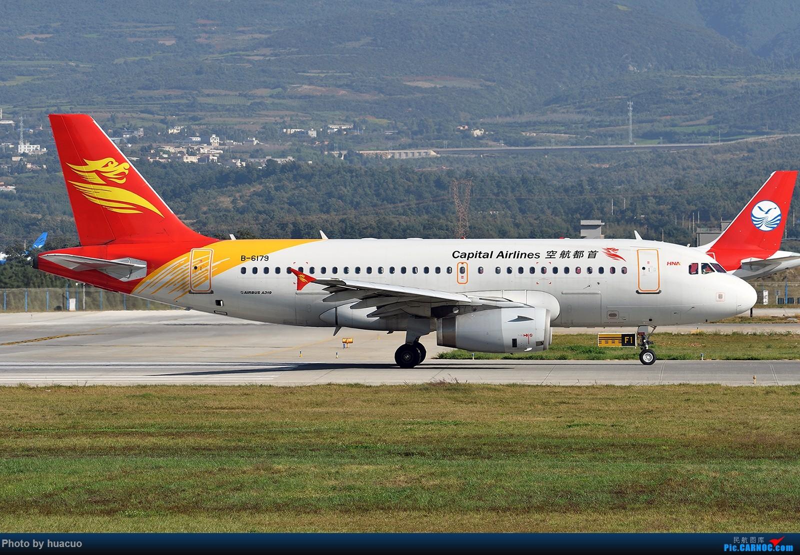 Re:[原创]【KMG】下雨天,只能猫家里了 AIRBUS A319-100 B-6179 中国昆明长水国际机场