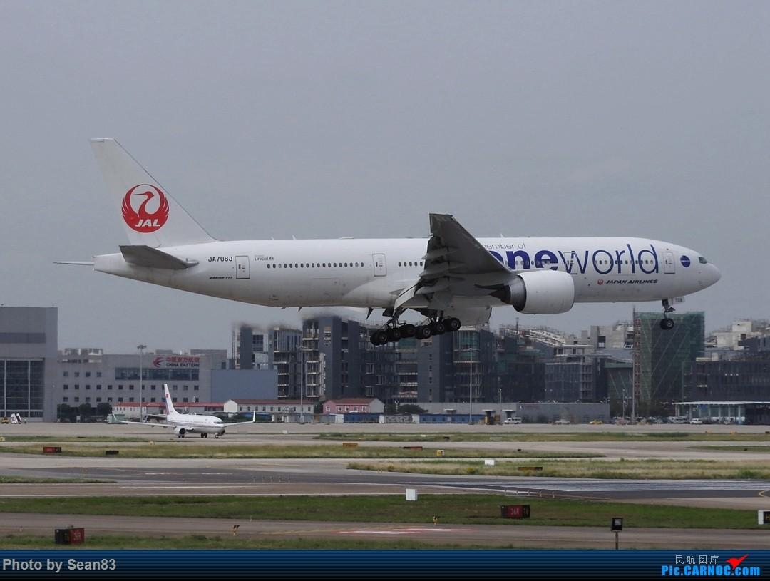 Re:[原创](SHA)好天气迎来厦航B787首航京沪 BOEING 777-200ER JA708J 上海虹桥机场