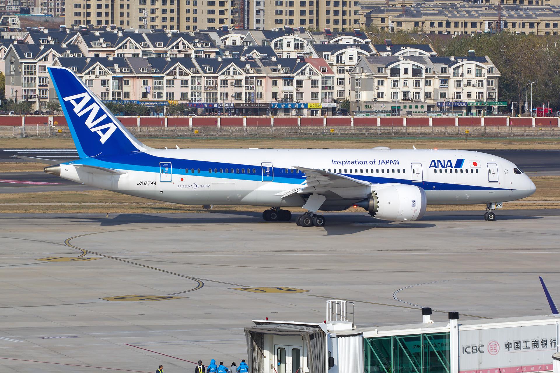 [原创][DLC]。。。ANA全日空787-8首航。。。 BOEING 787-8 JA874A 中国大连国际机场
