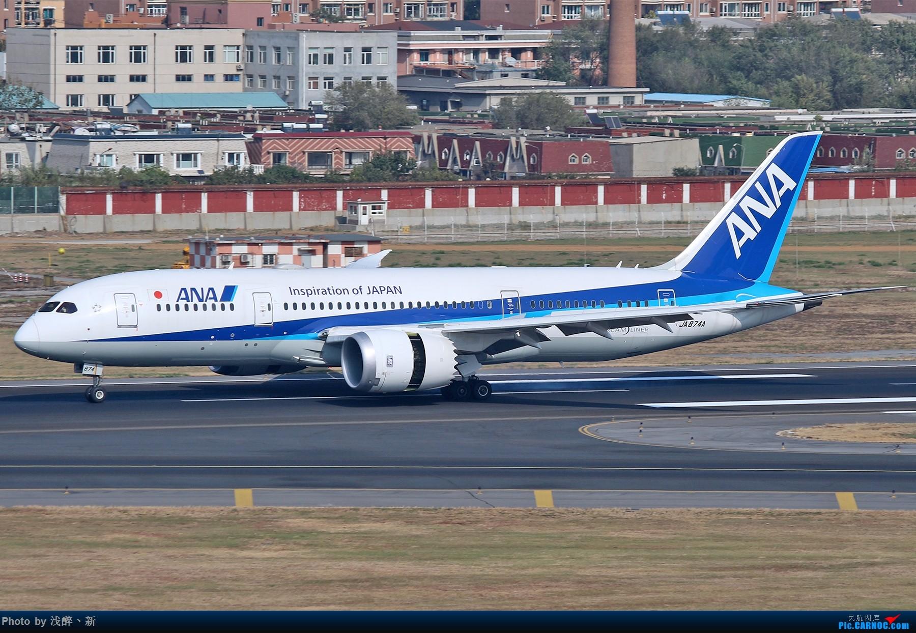 Re:[原创]DLC 787专场演出 BOEING 787-8 JA874A 中国大连国际机场