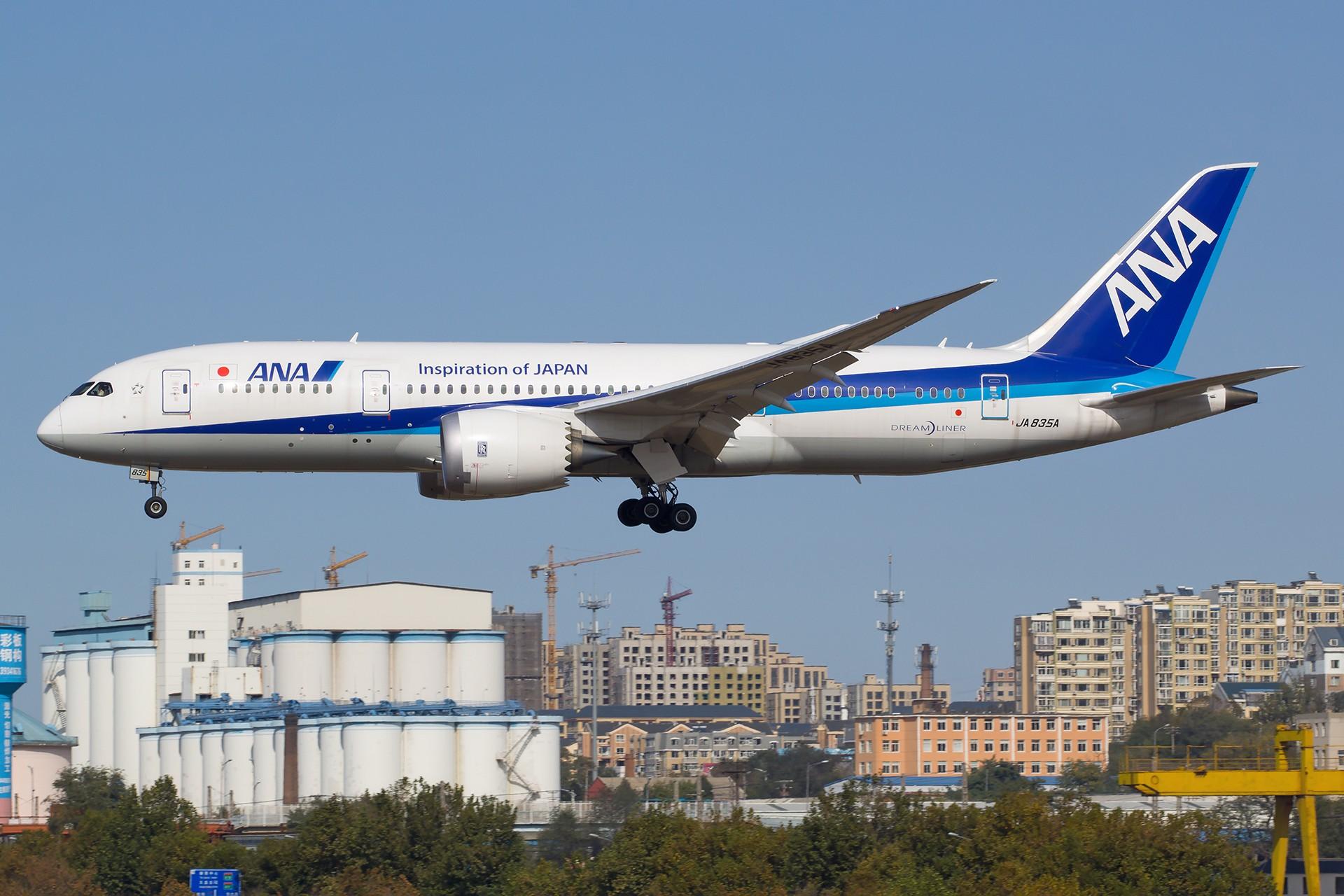 Re:[原创][DLC]。。。宽体三张 。。。 BOEING 787-8 JA835A 中国大连国际机场