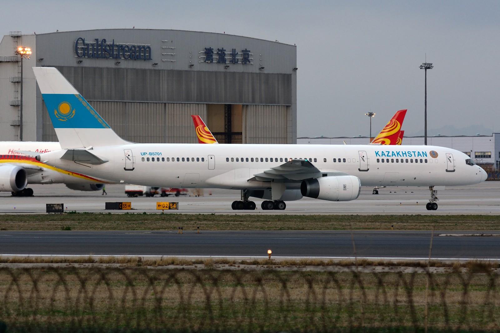 Re:[原创]【PEK】~土库曼斯坦&哈萨克斯坦~ BOEING 757-200 UP-B5701 中国北京首都国际机场