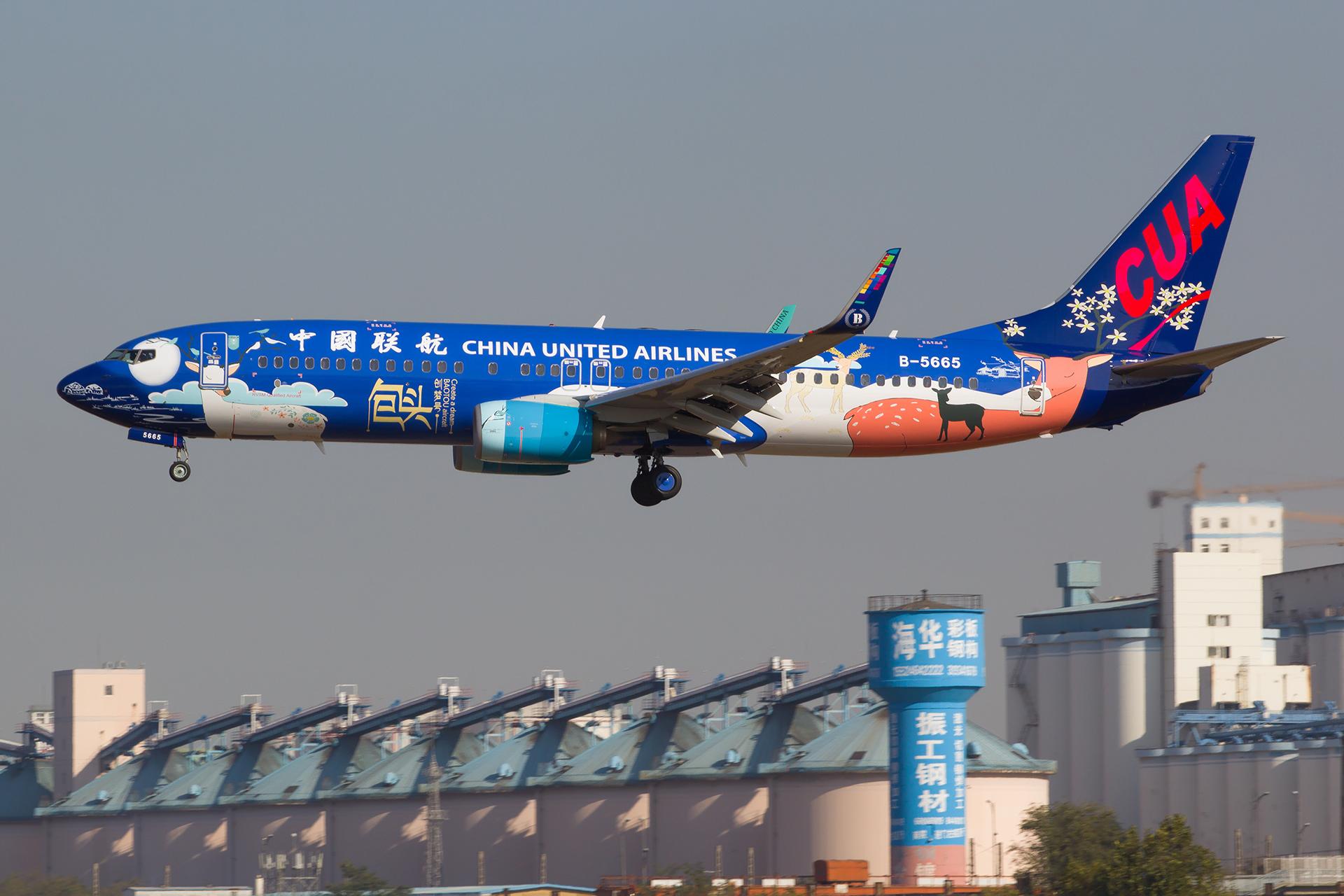 [原创][DLC]。。。中国联航-包头创梦号。。。 BOEING 737-800 B-5665 中国大连国际机场