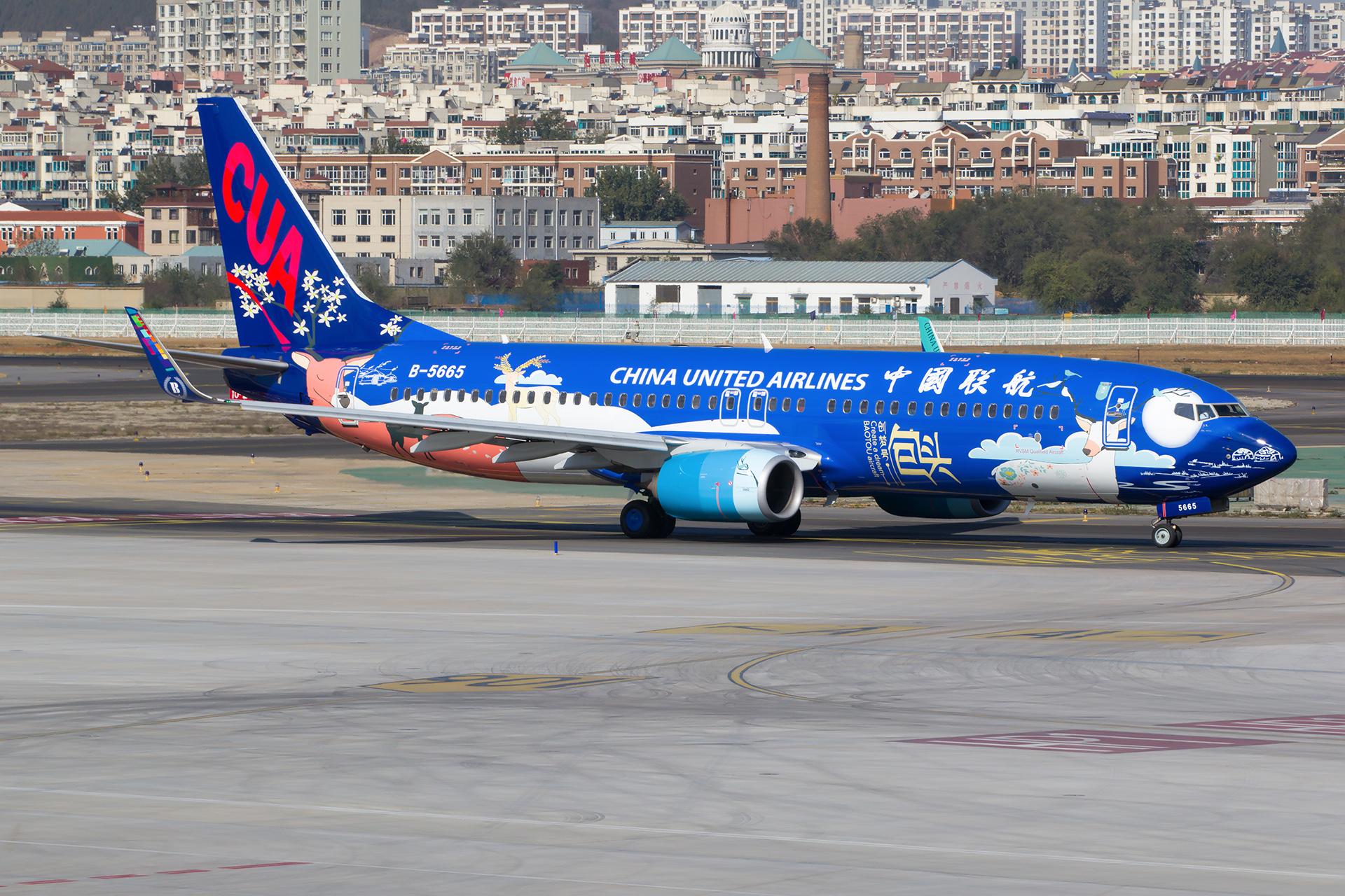 Re:[原创][DLC]。。。中国联航-包头创梦号。。。 BOEING 737-800 B-5665 中国大连国际机场