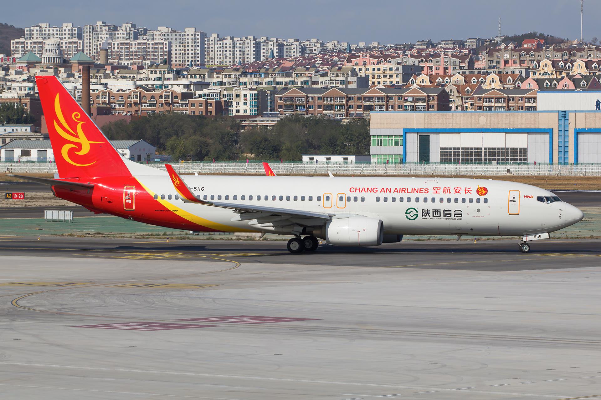 [原创][DLC]。。。长安航空 。。。 BOEING 737-800 B-5116 中国大连国际机场