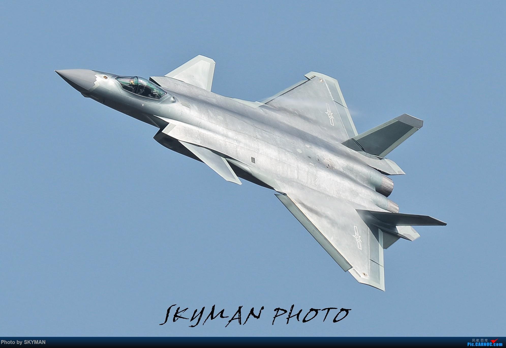 [原创]终于等到你 还好我没放弃---2016珠海航展歼20首次亮相