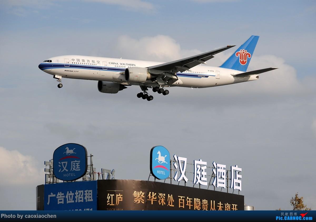 [原创]【二图】中国南方航空公司B77-200(B-2054) BOEING 777-200 B-2054 中国上海虹桥国际机场