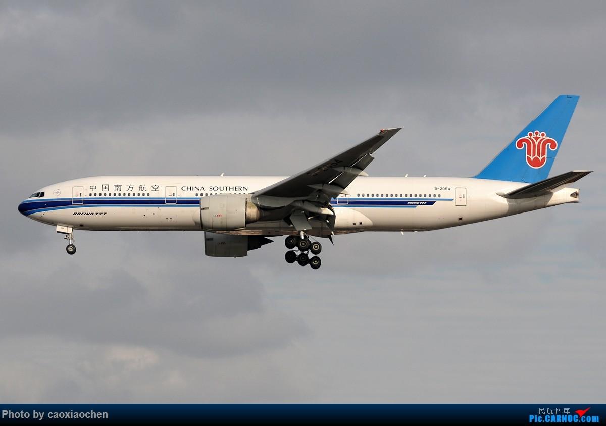 Re:[原创]【二图】中国南方航空公司B77-200(B-2054) BOEING 777-200 B-2054 中国上海虹桥国际机场