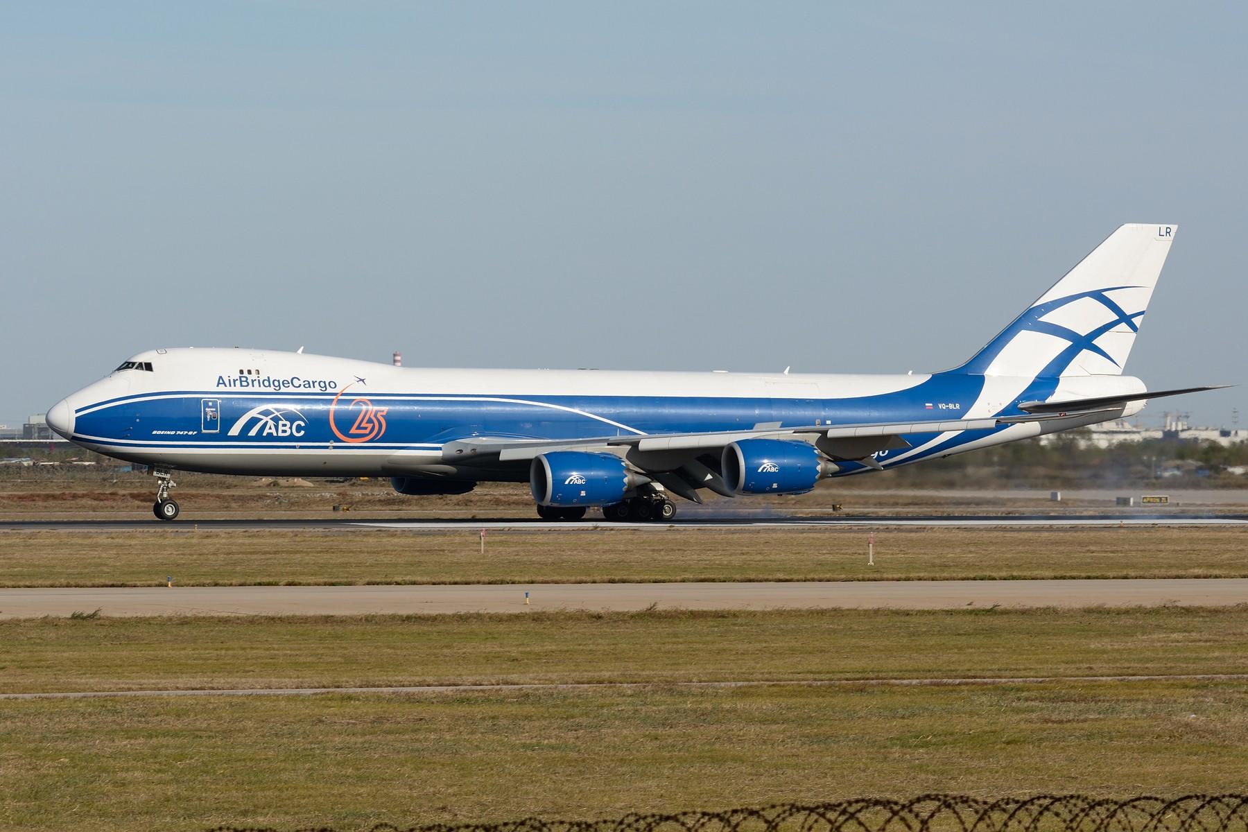 [原创]【TSN】继续冷饭之各类卡狗 BOEING 747-8F VQ-BLR 中国天津滨海国际机场