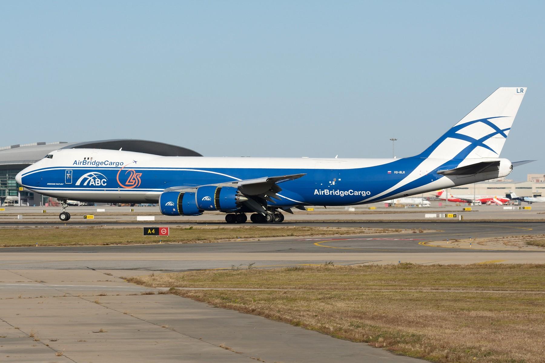 Re:[原创]【TSN】继续冷饭之各类卡狗 BOEING 747-8F VQ-BLR 中国天津滨海国际机场