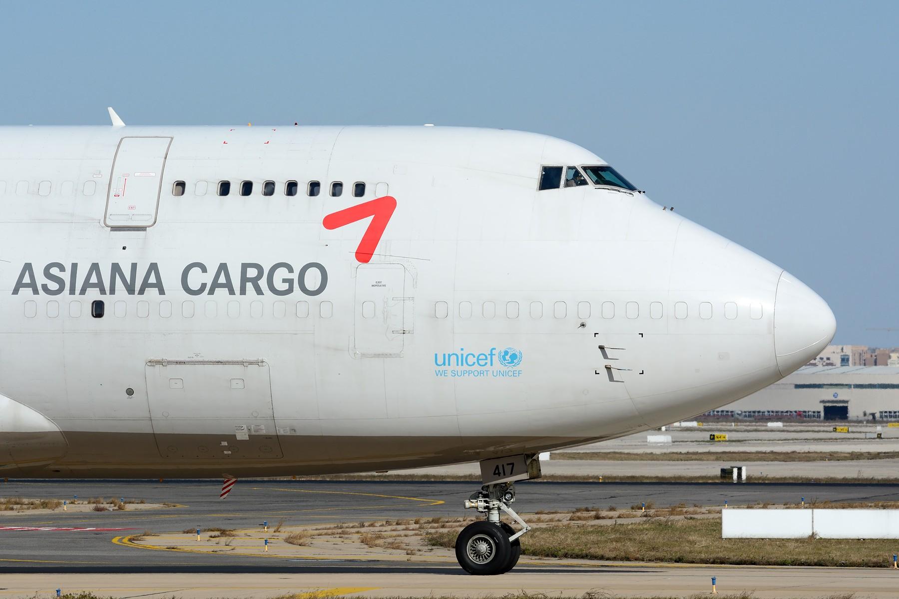 Re:[原创]【TSN】继续冷饭之各类卡狗 BOEING 747-400 HL7417 中国天津滨海国际机场