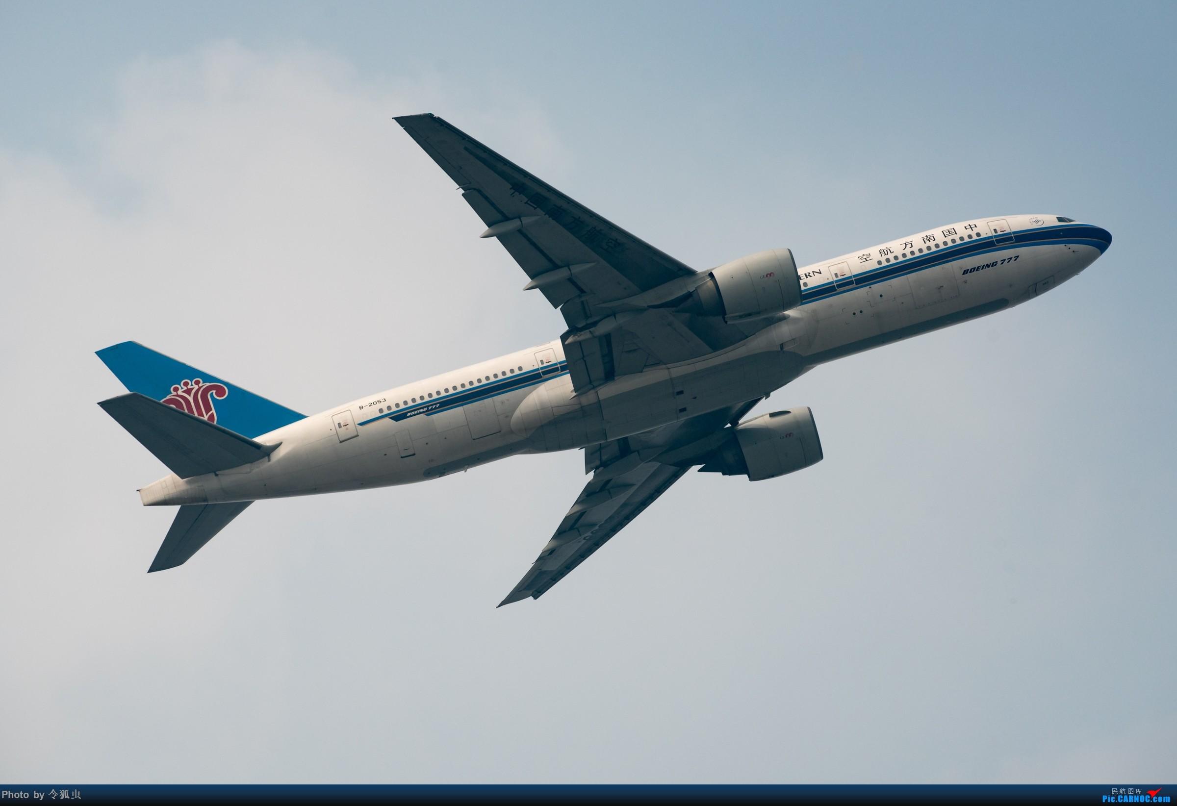 [原创]【CTU】南航B-2053组图 BOEING 777-200 B-2053 中国成都双流国际机场