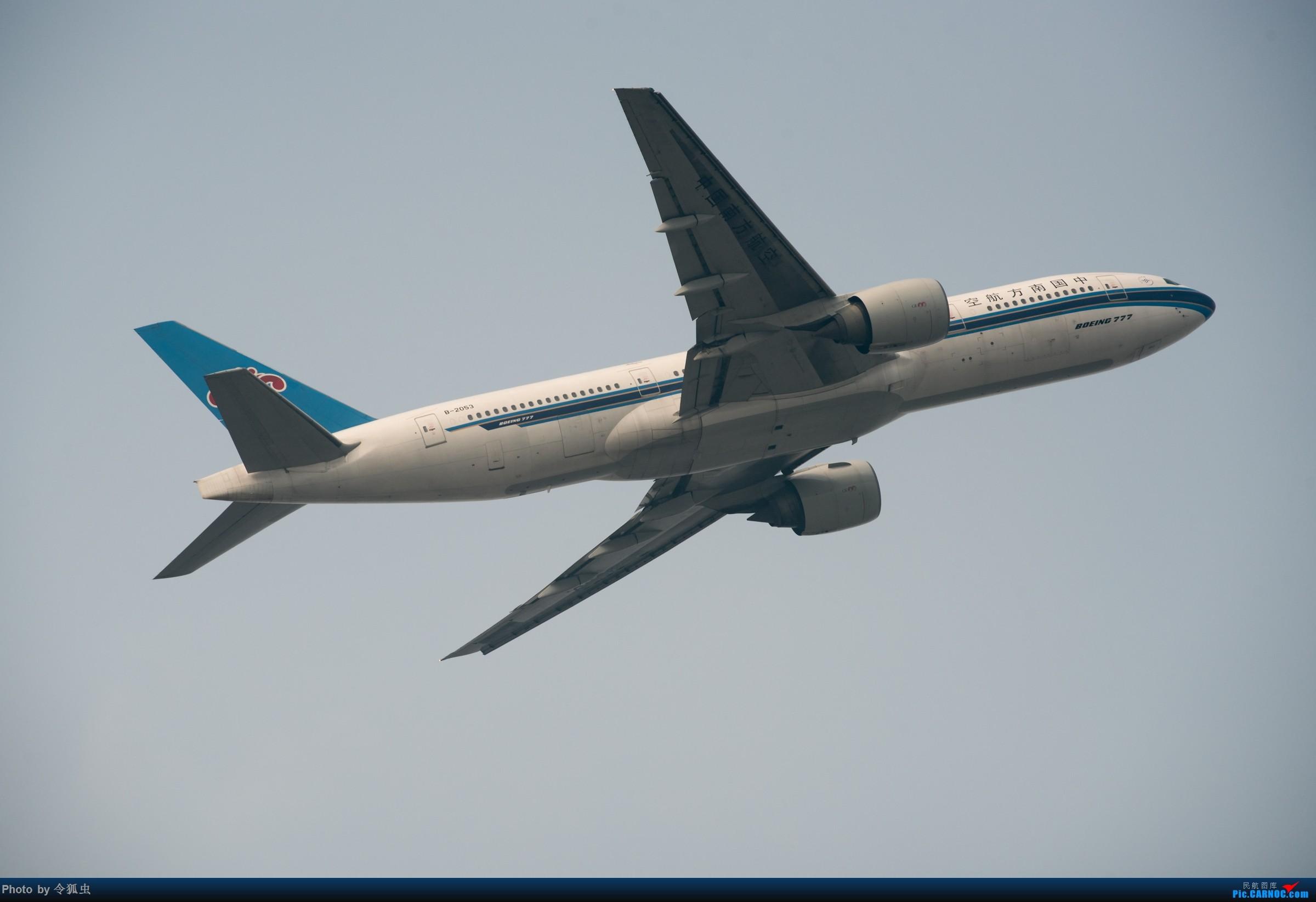 Re:[原创]【CTU】南航B-2053组图 BOEING 777-200 B-2053 中国成都双流国际机场