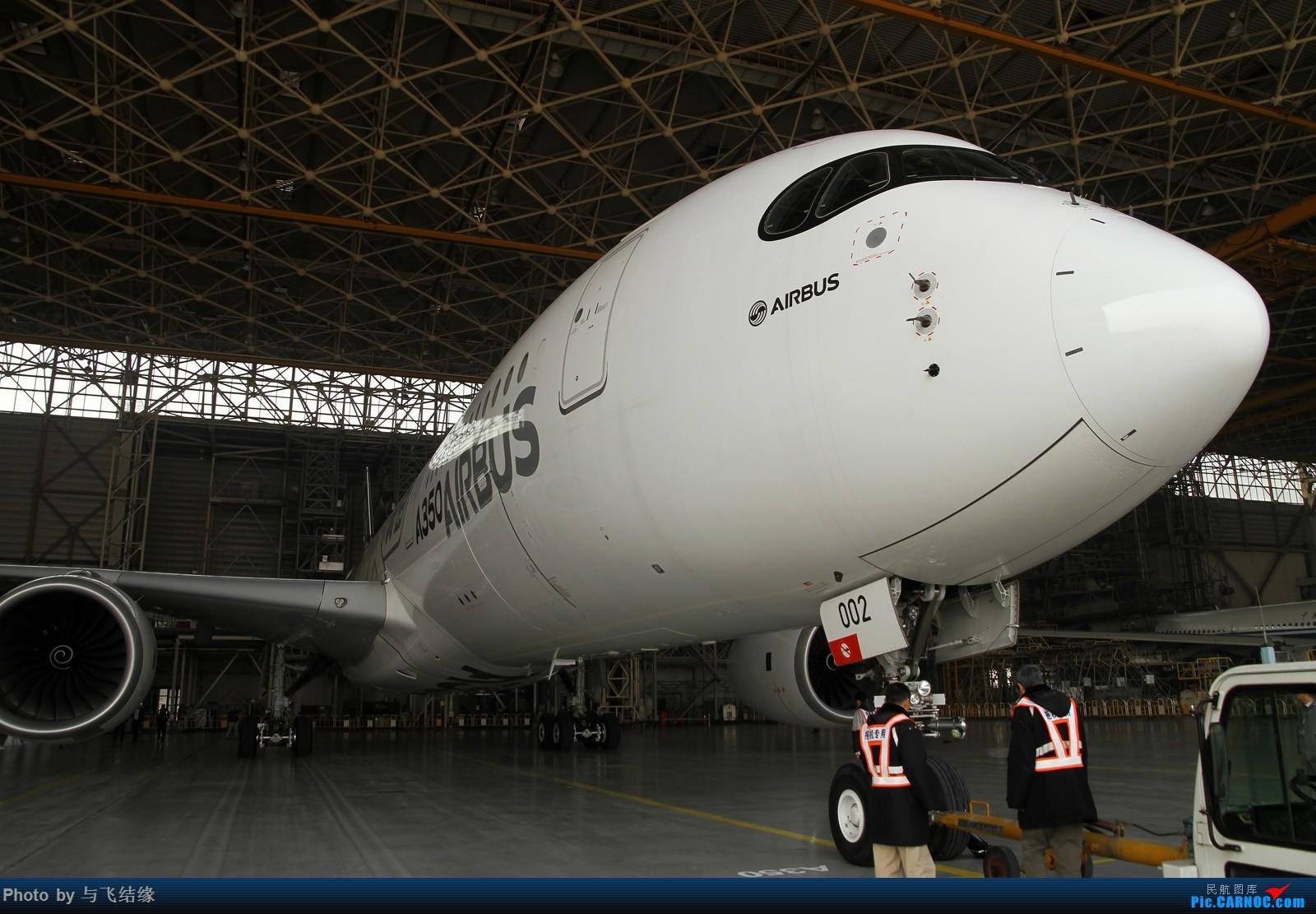 近看空客A350XWB! AIRBUS A350XWB F-WWCF 中国北京首都国际机场