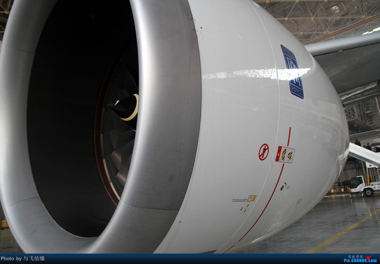 Re:[原创]近看空客A350XWB! AIRBUS A350XWB F-WWCF 中国北京首都国际机场