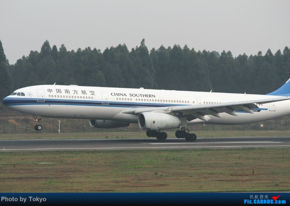 Re:[原创]330 AIRBUS A330-300  首都国际机场