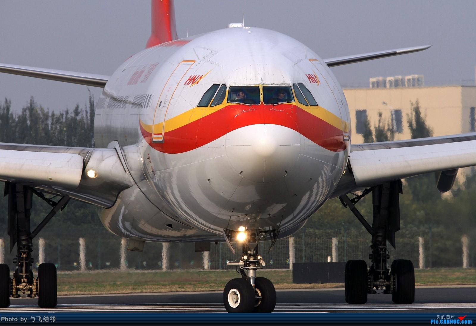 """[原创]""""影""""!特写几图。 AIRBUS A330-300 B-6527 中国北京首都国际机场"""