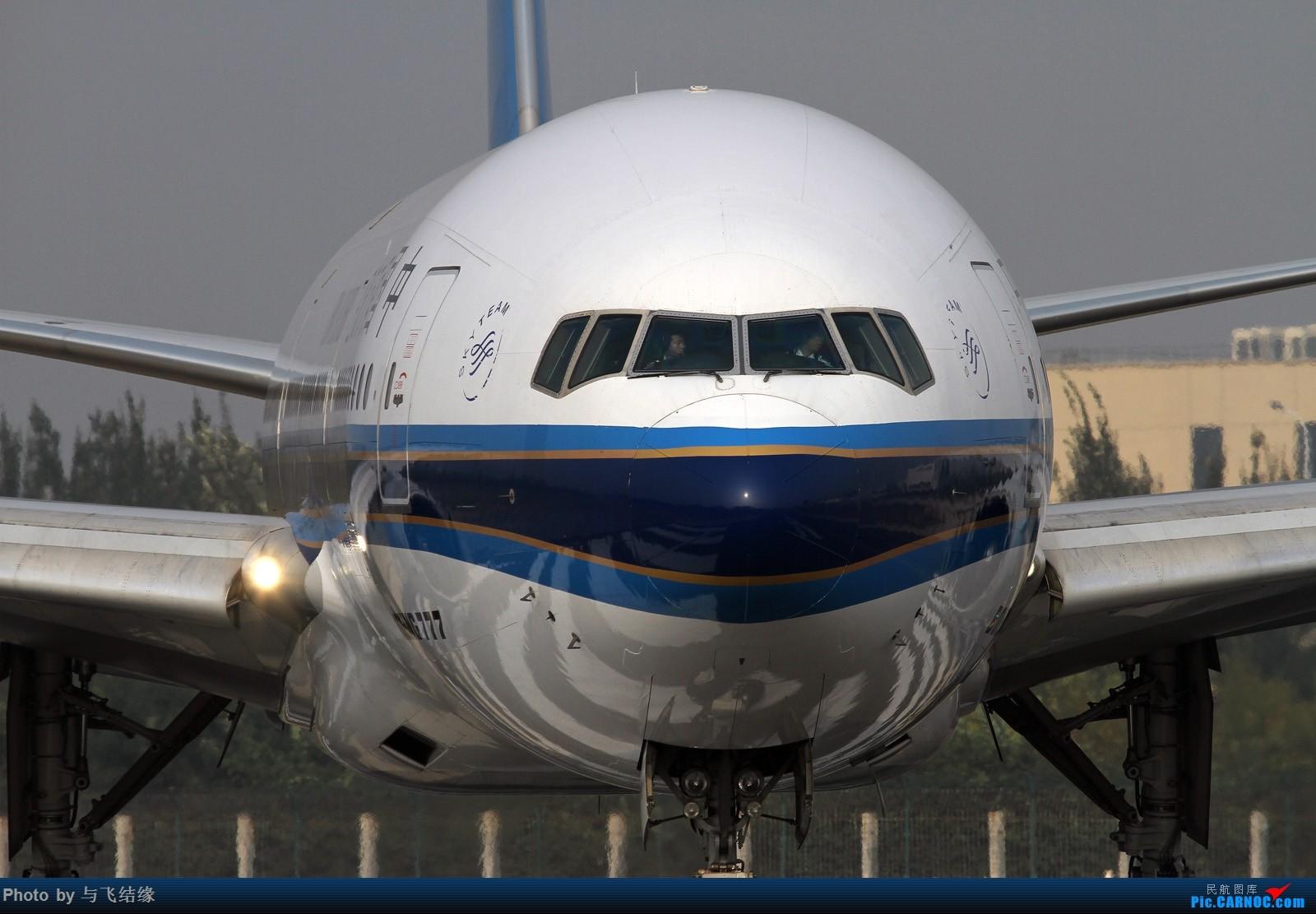 "Re:[原创]""影""!特写几图。 BOEING 777-200 B-2052 中国北京首都国际机场"