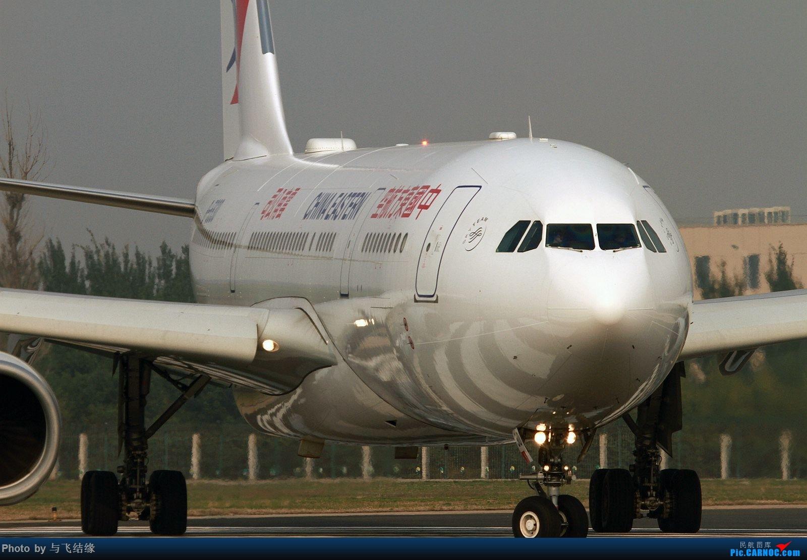 "Re:[原创]""影""!特写几图。 AIRBUS A330-200 B-5930 中国北京首都国际机场"