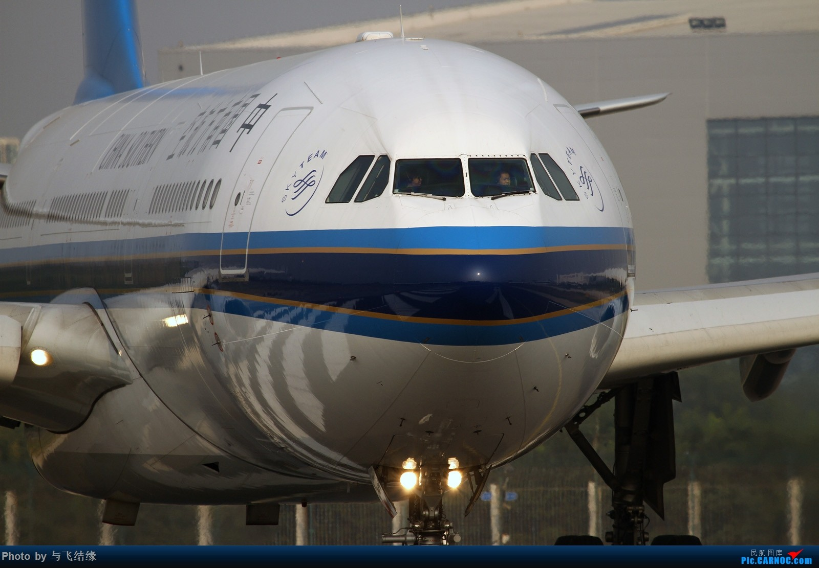 "Re:[原创]""影""!特写几图。 AIRBUS A330-300 B-6111 中国北京首都国际机场"